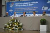 MDS, ASA e academia debatem gestão da água de chuva no meio rural