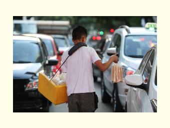 A pandemia e o trabalho infantil: quando aumenta a pobreza, a explora??o acontece